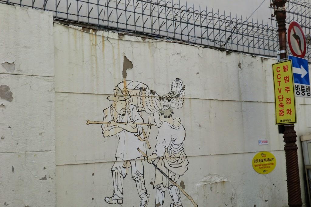 プサンの街角にあった壁画のひとつ。